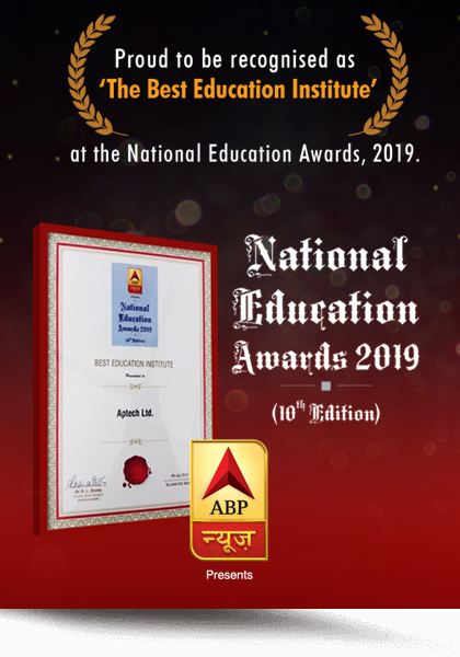 National Education Awards
